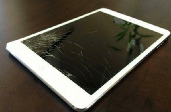 Reparo-iPad-Manuntenção-iPad-Serviços-Celular-Concerto-Celular-Assistência-Especializada-Apple-Troca-Tela-iPad-Troca-de-Bateria-1-1-1-600x394 iClubFix Especializada Apple